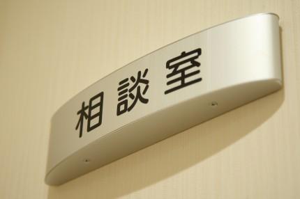 KAWA32431