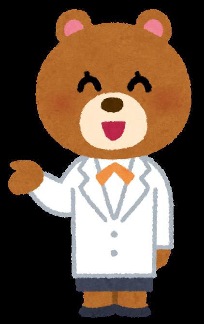 animal_character_hakui_w_kuma