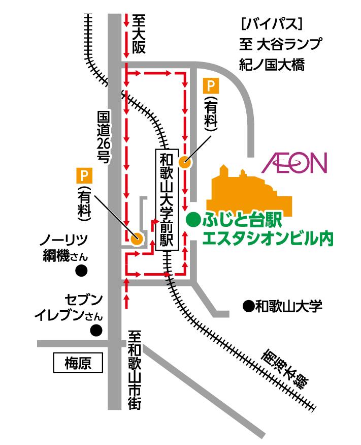 ふじと台クリニックMAP